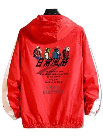 Daily Style Cartoon Graphic Raglan Sleeve Hooded Jacket
